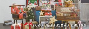 2020 クリスマスギフト