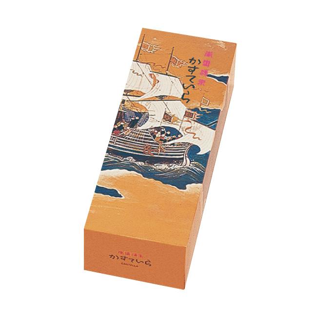 帆船カステラ