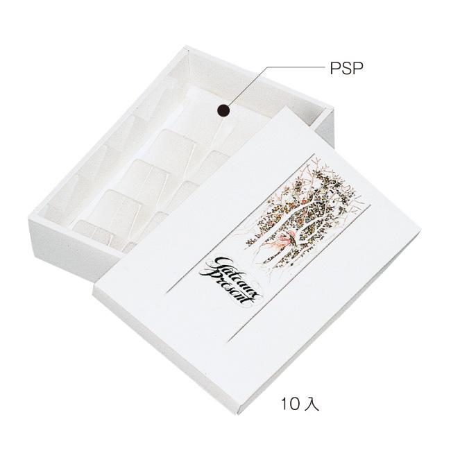 進物プレゼント函 PSP